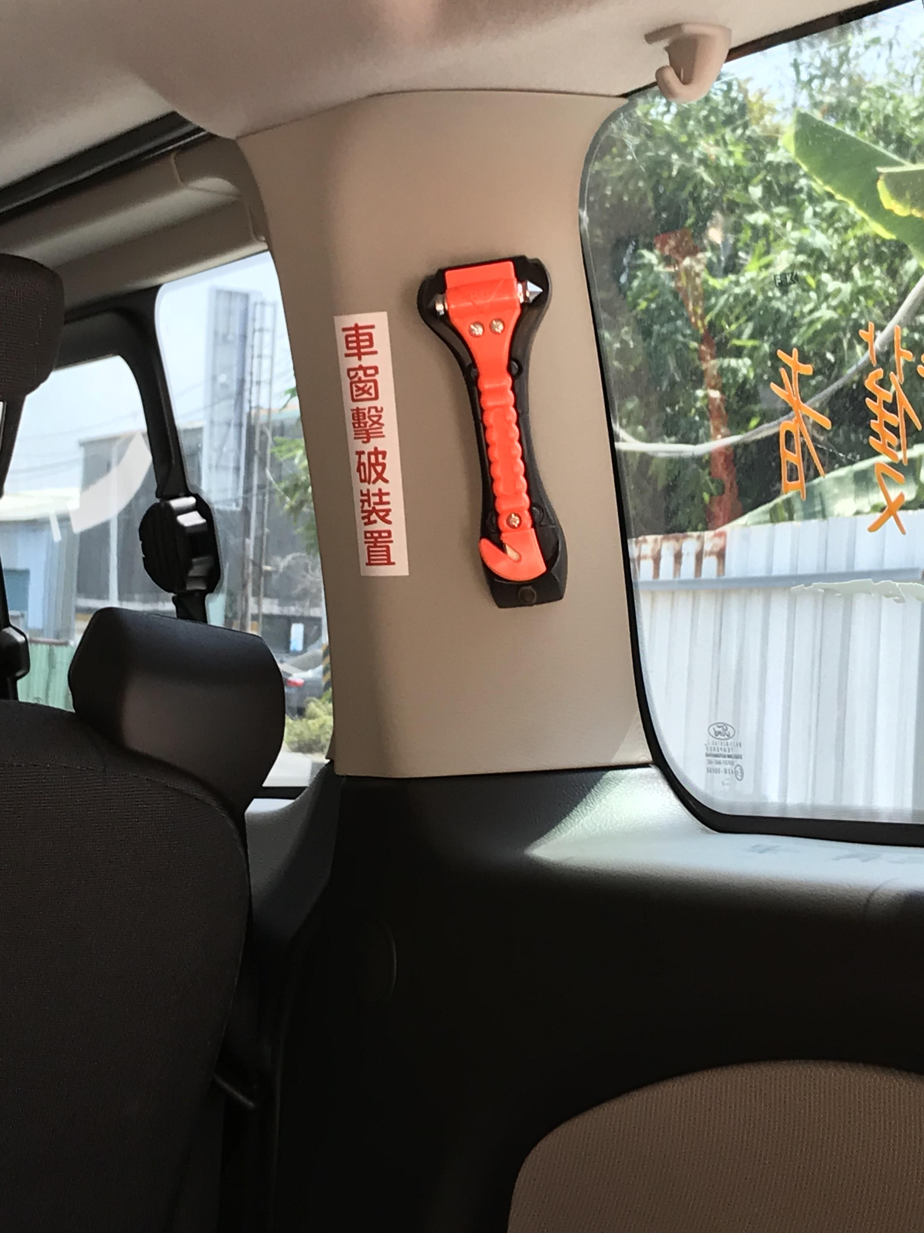 車窗擊破器